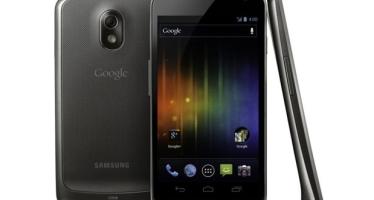 Samsung e Google: fate un giro sul Nexus!