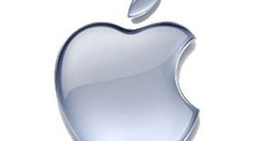 Nuovo trojan SabPub per i Mac Os X, un pericolo ormai continuo