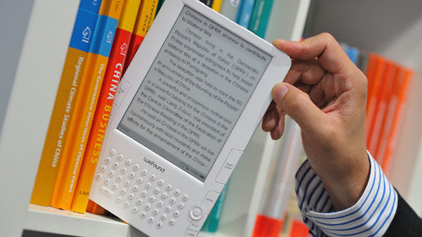 Sponsorizziamo gli ebook su Amazon e su Apple iBook