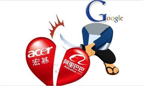 Alibaba: Google ha minacciato Acer di non supportare Aliyun