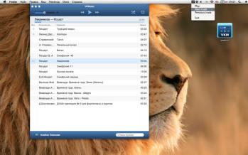 Virus per Mac OSX diffonde frode via sms