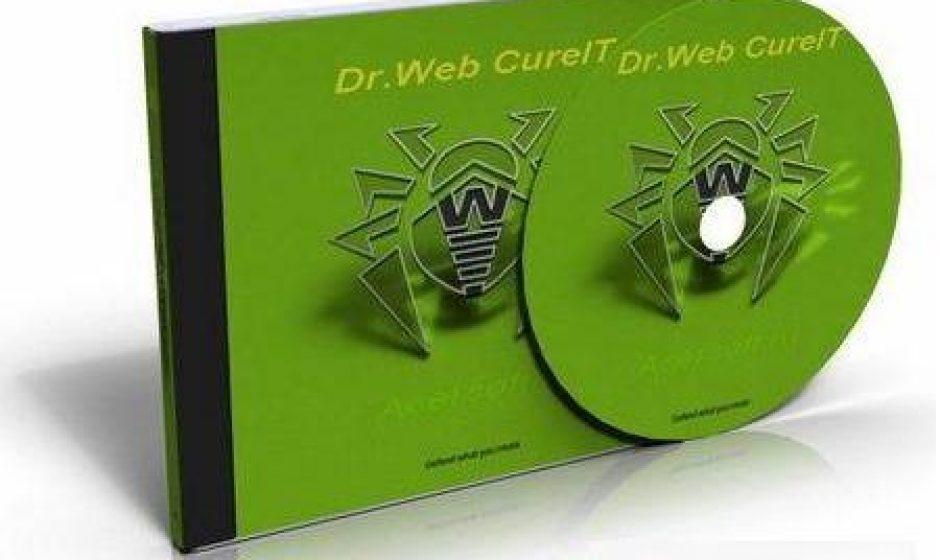 Dr.WEB CureIt! 8.0 Antivirus - Download gratuito