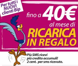 Ricarica-regalo-bip-MOBILE