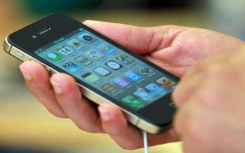 15 App per la sicurezza e privacy del tuo iPhone