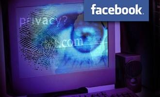 Facebook legge le chat private? sì, ed ecco perchè