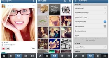 Instagram. Bene la privacy, permessi coerenti e rassicuranti