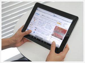 È necessario abituarsi alle modalità di utilizzo del browser sul proprio iPad