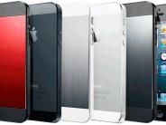 Come accelerare iPhone 4 e successivi