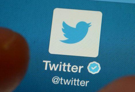 Come rendere bello un profilo Twitter