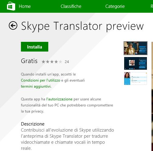 """Skype Translator, come funziona: il software, disponibile sullo store Microsoft, sarà presto integrato nella versione """"ufficiale"""" di Skype per Windows."""