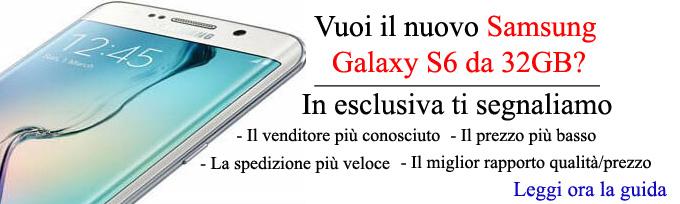 galaxys632gbban