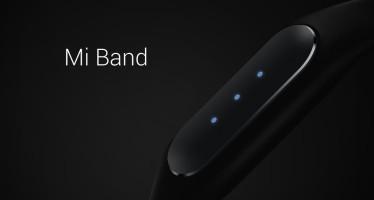 Xiaomi Mi Band. Il braccialetto fitness costa poco ed è bravo