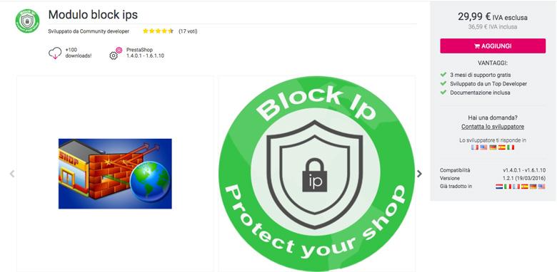 migliori plugin di sicurezza per PrestaShop Block IP