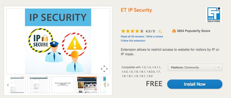 migliori plugin di sicurezza per Magento IP Security