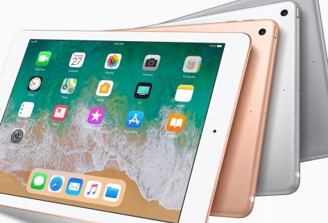 Apple iPad 2018 recensione. Non perfetto, ma abbordabile e potente
