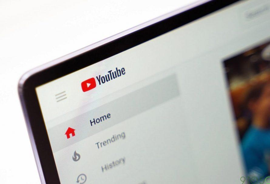 Come cancellare video diffamatori da YouTube. Guida alla rimozione