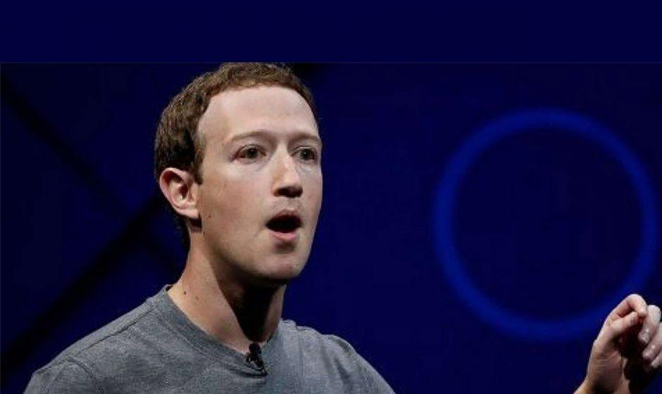 Facebook ha milioni di nostre password, non protette